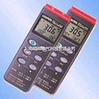 CENTER306數據溫度記錄器 CENTER306