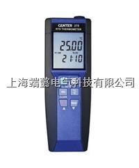 CENTER-375熱電阻溫度表 CENTER-375