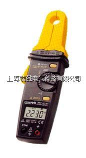 CENTER223高分析度AC/DC鉗表 CENTER223