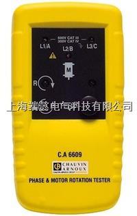 CA6609相序检测仪