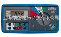 MX435D電氣裝置測試儀