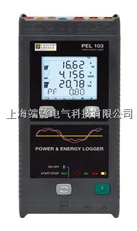 PEL103在线电能质量记录仪 PEL103