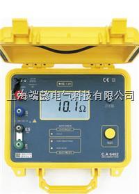 CA6462接地電阻測試儀 CA6462