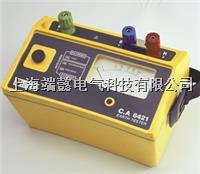 CA6421接地电阻测试仪 CA6421