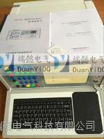 微机继电保护测试仪 SDY702