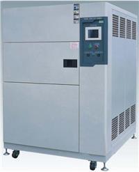 三槽式小型冷热冲击试验箱