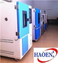 高低温湿热试验环境箱 HE-WS-800