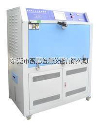 UV紫外线老化试验环境箱