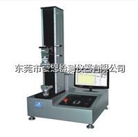 微电脑剥离力测试仪 HE-BL-50N