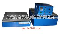 1-600HZ掃頻電磁振動臺 HE-LD-YX