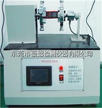 触摸屏扭曲试验机 HE-NQ-1