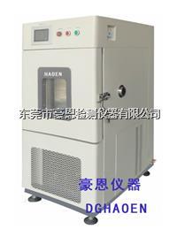 -20℃-40℃-50℃高低温湿热环境箱 HE-SR-80B
