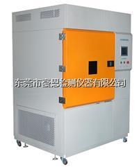 氙灯耐候老化试验箱 HE-SUN-800
