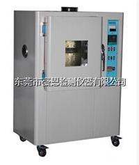 塑料耐变黄试验机 HE-NK-150