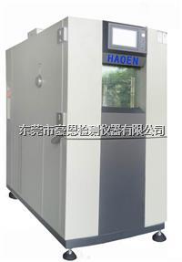 高低温湿热测试设备
