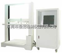 纸箱抗压强度设备 HE-KY-800