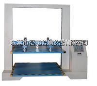 包装抗压强度测试台 HE-KY-800