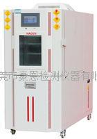 高低温实验柜 HE-GD-225C8