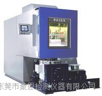 温湿度振动综合试验系统 HE-SZH-225