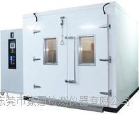 步入式温湿度环境箱 HE-WSF-8