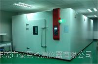 黑蒜发酵箱 HE-WSF-8-10