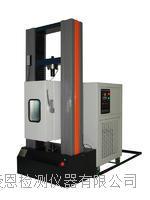 高低温万能材料试验机 HE-HBL-3TC8