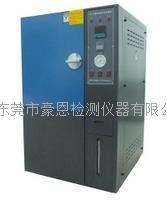 PCT高压加速老化实验仪
