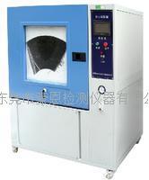 手机平板防尘测试箱 HE-SC-800