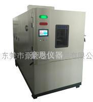 快速温变测试设备 HE-GDK-150C8