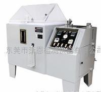 盐雾测试机生产厂家 HE-YW-120