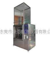 淋雨防水测试箱 HE-LY-800