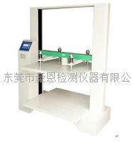 纸箱压箱强度试验机 HE-KY-800A