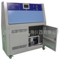 抗UV老化测试箱 HE-UV8