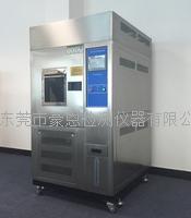 程控式氙灯耐候加速老化箱 HE-SUN-80L