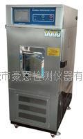 高低温箱 HE-WS-80C8