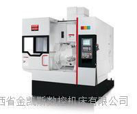 多面/五軸加工中心機 MF400/500/630