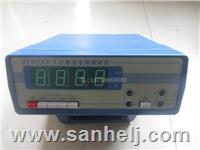 ZY9733-1(小电流)电阻测试仪 ZY9733-1