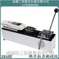 端子拉力测试仪 ADL