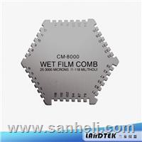 六角湿膜仪 CM-8000