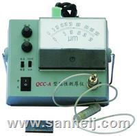 磁性测厚仪(指针) QCC-A