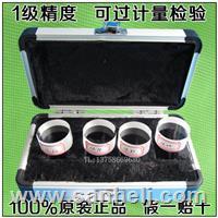 平行平晶 0-25/25-50/50-75/75-100