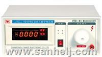 YD1940/40A型高压数字电压表 YD1940/40A