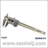 IP67防水数显卡尺 0-150/0-200/0-300