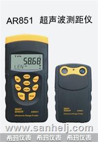 60米双机超声波测距仪 AR851