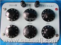 ZX21A直流电阻箱(六组开关) ZX21A