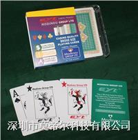塑料扑克 3