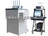 HWK-300热变形维卡温度测定仪(四路)