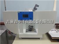 HCJ-4J简支梁冲击试验机