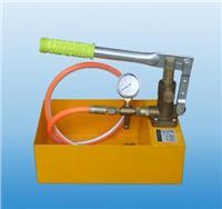 手动试压泵SB-1.6 2.5 4.0 6.31Mpa SB-1.6 2.5 4.0 6.3Mpa