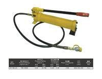 CP-700-2A液压脚踏泵、手动泵 CP-700-2A